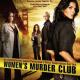 Du 2 au 8 mars à la télé : Life, Women's Murder Club, House, Dexter, The Tudors…