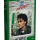 Ce mardi 24/11 en DVD : 21 Jump Street, Hero Corp, Life