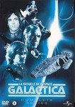 galactica-dvd.jpg