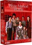 petitemaison-s7-dvd.jpg