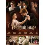 voici-orange-dvd.jpg