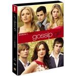 gg-s1p2-dvd