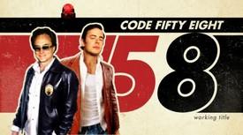 Code 58