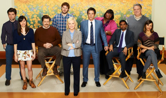 Parks & Recreation | NBC
