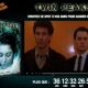 Twin Peaks en DVD J-36