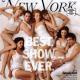 Gossip Girl : Best Show Ever ?